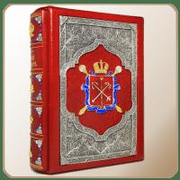 Книги о Петербурге