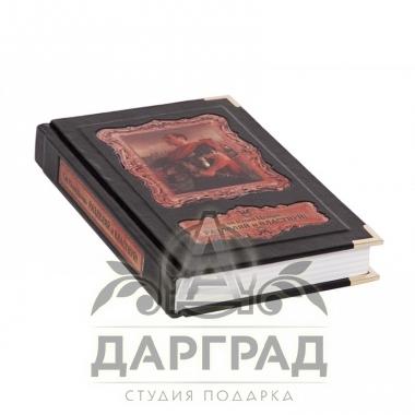 """Книга в кожаном переплете """"Цезарь Г.Ю. Разделяй и властвуй"""""""