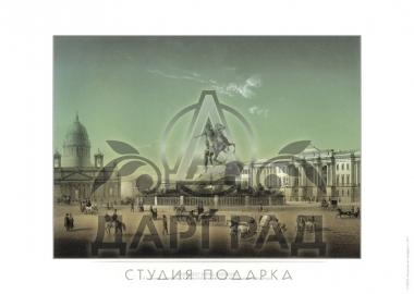 Подарочная иллюстрация Монумент Петра Великого