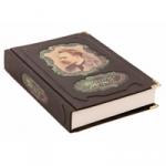 """Книга в кожаном переплете """"Фридрих Ницше. Так говорил Заратустра. По ту сторону добра и зла"""""""