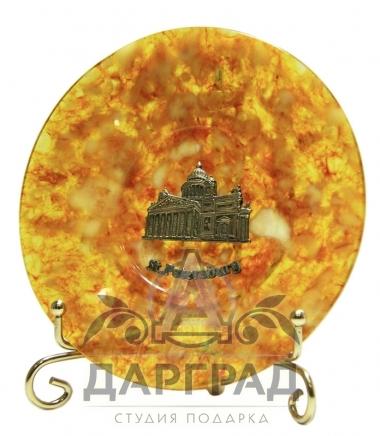 """Тарелка из янтаря """"Исаакиевский собор"""" купить в подарок иностранцу"""