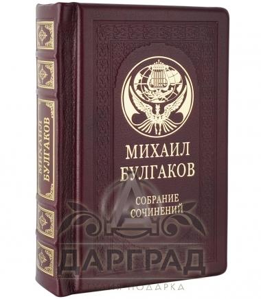 Подарочное издание «Михаил Булгаков» в кожаном переплете коричневого цвета