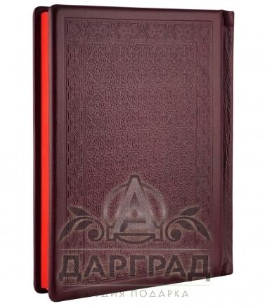 Подарочное издание «Витте. Российское экономическое чудо» купить в подарок