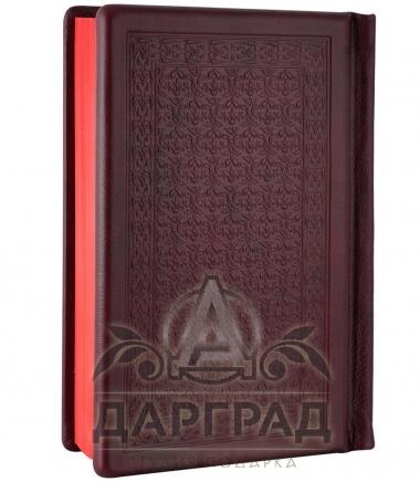 Книга Подарочное издание «Михаил Булгаков»