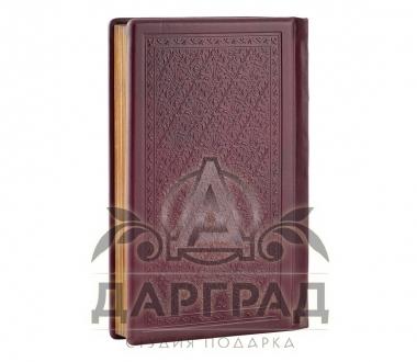 книга «Алексей Ермолов» в подарок военному