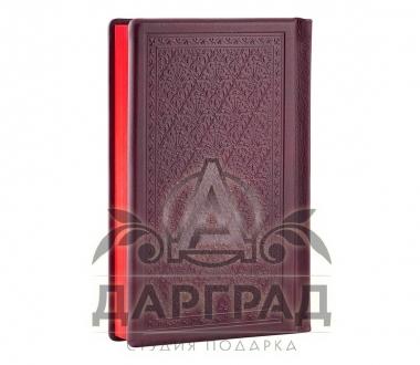 Книга в кожаной обложке Наполеон Бонапарт Путь к империи