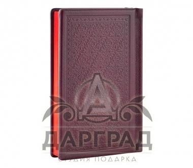 Подарочное издание «Наполеон Бонапарт. Гражданский кодекс» в подарок руководителю