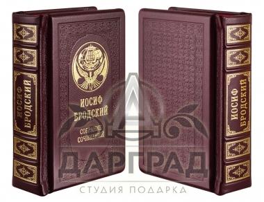 книга Иосиф Бродский в красивой обложке