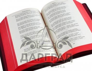 Подарочное издание «Иосиф Бродский» в открытом виде
