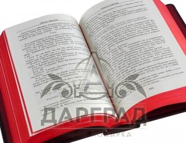 Подарочное издание «Михаил Булгаков» в открытом виде