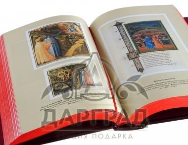 Подарочное издание «Божественная комедия» с гравюрами Дорэ