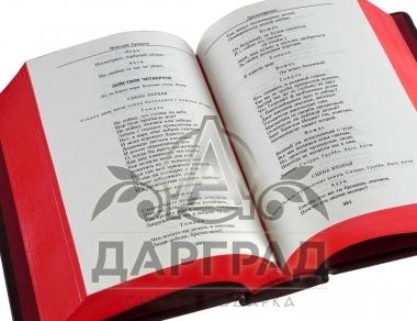 Подарочное издание «Николай Гумилев» в открытом виде