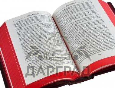 Подарочное издание «Борис Пастернак» в открытом виде