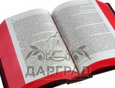 Подарочное издание «Жорж Санд» в открытом виде