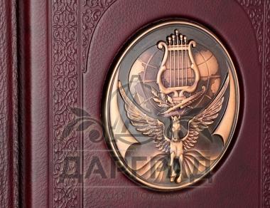 Подарочное издание «Божественная комедия» с металлической накладкой