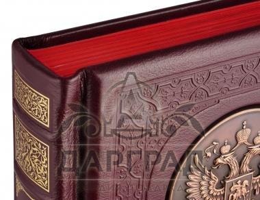 Подарочное издание «Витте С.Ю.» в кожаном переплете