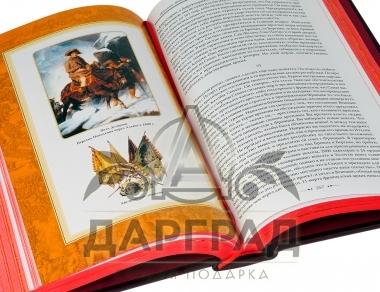 Подарочное издание «Наполеон Бонапарт. Путь к империи»