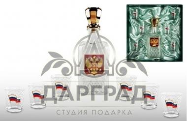 Набор для крепких напитков «Флаг России»