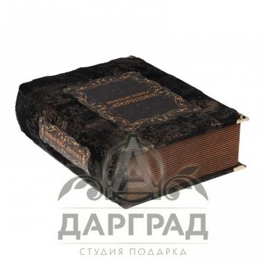 """Подарочное издание """"Большая книга афоризмов"""""""