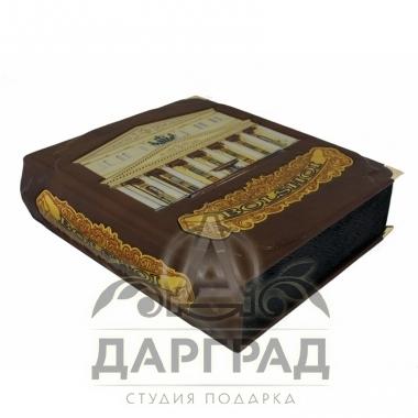 """Подарочное издание """"Bolshoi"""" в кожаном коробе."""
