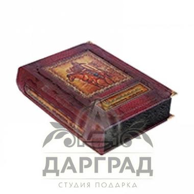 """Подарочное издание """"Чингисхан. Сокровенное сказание"""" в кожаном коробе."""
