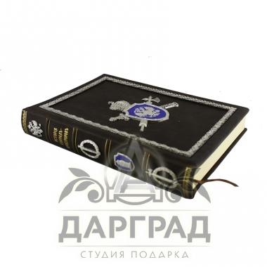"""Книга в кожаном переплете """"История Генерал-прокуроров"""""""