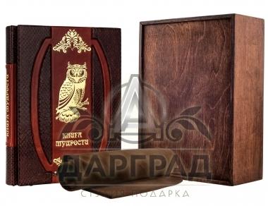 Подарочное издание «Книга мудрости» заказать с доставкой по СПб