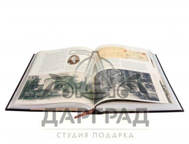 Подарочная книга «Петербургская сторона» разворот