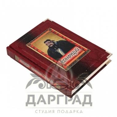 """Книга в кожаном переплете """"Конфуций. Изречения и афоризмы"""""""