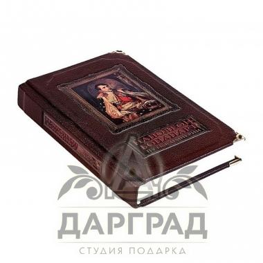 """Книга в кожаном переплете """"Наполеон Бонапарт. Путь к империи"""""""