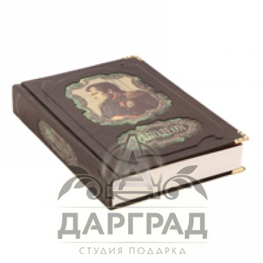 """Книга в кожаном переплете """"Наполеон Бонапарт. Военное искусство. Опыт победоносных компаний"""""""