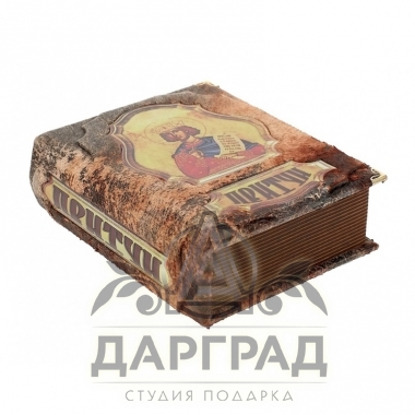 """Подарочное издание """"Притчи"""" в коробе"""