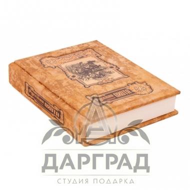 Книга «Русская охота» (светлая кожа)