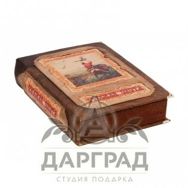 Книга «Великокняжеская, царская и императорская охота на Руси»