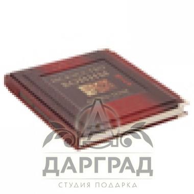 """Книга в кожаном переплете """"Сунь-Цзы. Искусство войны"""""""