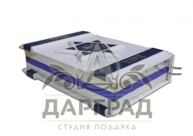Подарочное издание «Тора» (кожа) в кожаном переплете