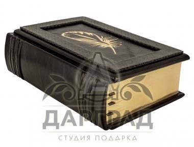 Подарок мужчине Большая книга афоризмов