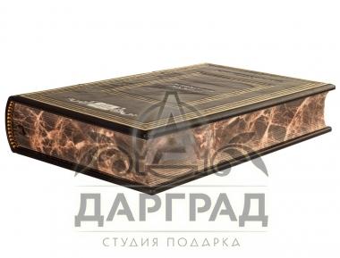 Подарочное издание «Только для мужчин» в интернет магазине подарков Дарград