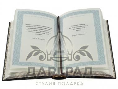 Подарочное издание «Только для мужчин»
