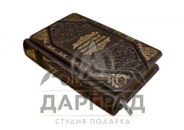 """Заказать Книга """"Великие мысли великих мужчин"""" на день рождения"""