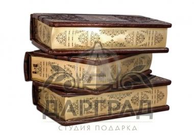 Подарок директору Комплект книг «БИЗНЕС. ВЛАСТЬ. ФИНАНСЫ»