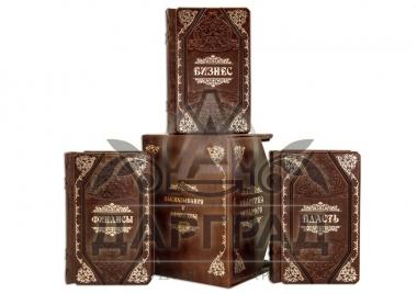 Комплект книг «БИЗНЕС. ВЛАСТЬ. ФИНАНСЫ» с доставкой по России