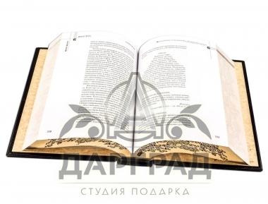 Подарочное издание «33 стратегии войны» Р. Грин фото 2