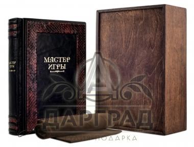 книга мастер игры в деревянном коробе