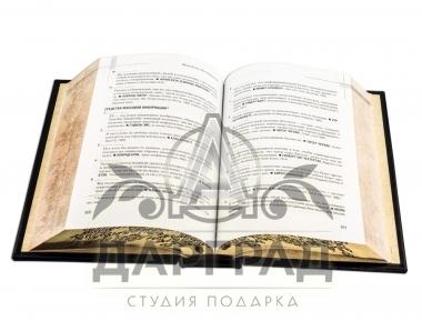 Подарочное издание «Мастер игры» Р. Грин