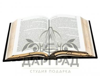 Эксклюзивное издание «Добыча. В поисках энергии»
