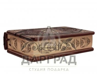 Подарочное издание в кожаном переплете «Бизнес» фото 1