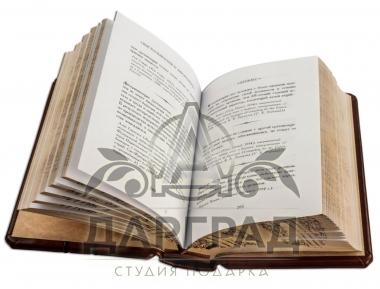 Подарочное издание в кожаном переплете «Бизнес» фото 2