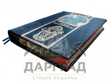 """книга в кожаном переплете  """"Закон и справедливость"""" Кони А.Ф."""