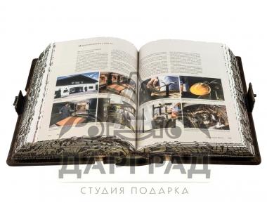 """Книга в эксклюзивном исполнении """"Вино"""""""